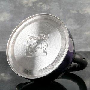 """Чайник со свистком 2,1 л """"Модерн"""", фиксированная ручка, цвет фиолетовый"""