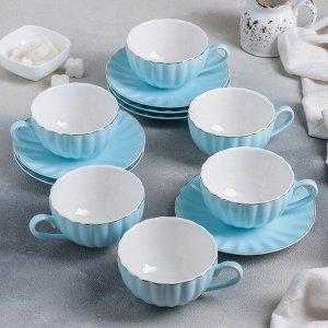 Чайный сервиз «Вивьен»: 6 чашек 200 мл, 6 блюдец d=15 см, цвет голубой