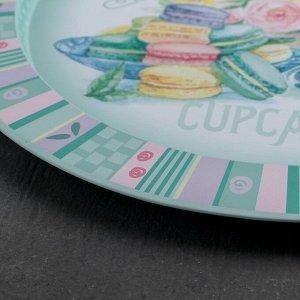 Поднос «Десерт» d=38 cм, цвет МИКС