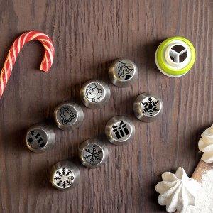 Набор кондитерский Доляна «Новый год», 12 предметов: 3 мешка 29?22 см, насадки 8 шт 3,5?4 см и адаптер, насадки МИКС