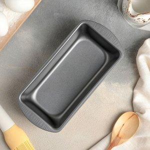 Форма для выпечки «Жаклин», 22,5х10,5х5,5 см, антипригарное покрытие