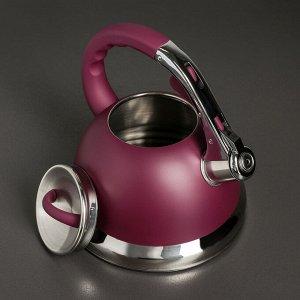 """Чайник со свистком 3 л """"Пуэрто"""", индукция, цвет фиолетовый"""