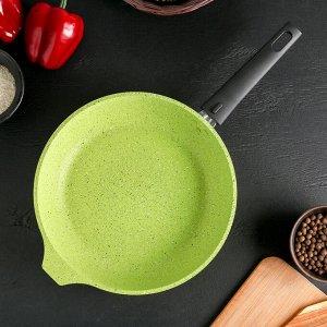 Сковорода 26 см Trendy style, со съёмной ручкой, антипригарное покрытие, цвет лайм