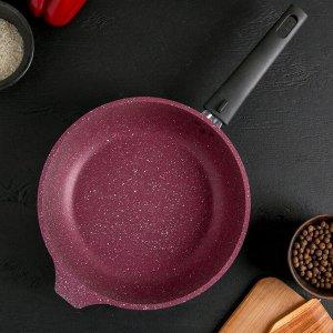 Сковорода «Trendy style», d=24 см, съёмная ручка, цвет мистерия