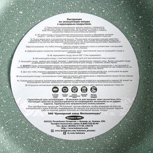Кастрюля-жаровня 3 л, со стеклянной крышкой, АП, фисташковый мрамор