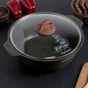 Кастрюля-жаровня Granit ultra original, 4 л, стеклянная крышкаантипригарное покрытие
