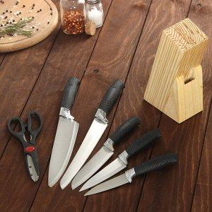 Набор кухонный, 6 предметов: 5 ножей 8,5 см, 12 см, 12 см, 19,7 см, 19 см, ножницы, цвет чёрный