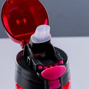 """Бутылка для воды """"My bottle"""", 700 мл, клик, крышка с поильником, микс, 7х25 см"""