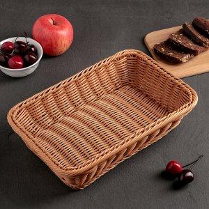 Корзинка для фруктов и хлеба Доляна «Капучино», 30?19,5?6 см