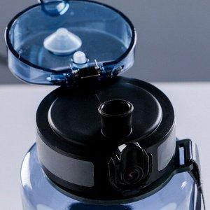 Бутылка для воды 1350 мл, с резиновой вставкой ромбик, на браслете, микс, 8.5х27 см