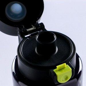 "Бутылка для воды ""Sports"", 780 мл, клик, микс, 7х8х23.5 см"