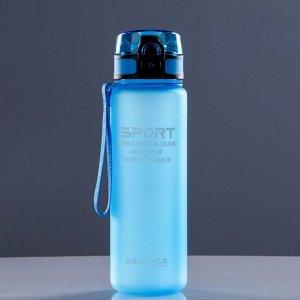 """Бутылка для воды 550 мл,""""Sport"""", матовая, микс, 7х7х22.5 см"""