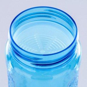 Бутылка для воды 650 мл, Discover, с подвесом, микс