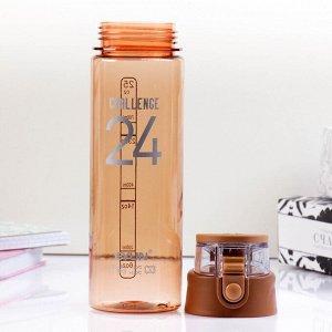 "Бутылка для воды ""Challenge"", 700 мл, клик, микс, 25х7х7 см"
