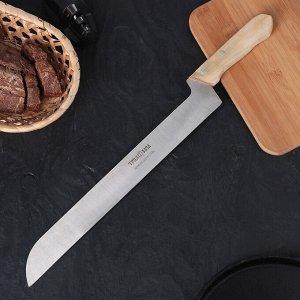 Нож кухонный «Универсал», лезвие 33 см, с деревянной ручкой 1121168