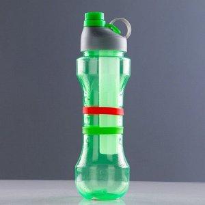 Бутылка для воды 650 мл, с силиконовыми вставками, микс