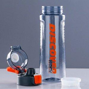 Бутылка для воды 800 мл, Discover, с подвесом, микс