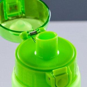 Бутылка для воды 800 мл, спортивная, на ремешке, матовая, микс, 7х25 см