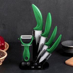 Набор кухонный «Сочная зелень», 5 предметов: 4 ножа 7,5/10/13/15 см, овощечистка, на подставке, цвет зелёный 1007441