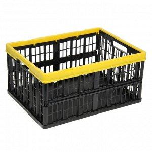 Ящик складной с перфорированными стенками Бытпласт «Трансформер», цвет жёлтый