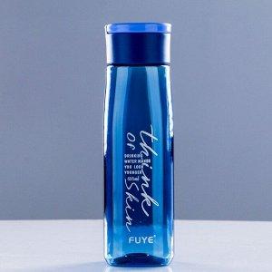 Бутылка для воды 600 мл, Think skin, с подвесом, микс