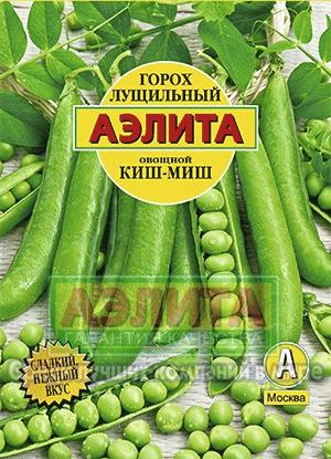 Горох Киш-миш/Аэлита/цп 25 гр.