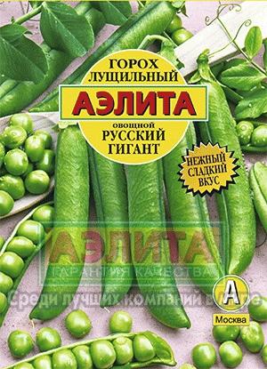 Горох Русский Гигант/Аэлита/цп 25 гр