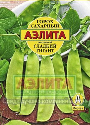 Горох Сладкий Гигант/Аэлита/цп 25 гр.
