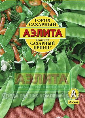 Горох Сахарный Принц/Аэлита/цп 25 гр.