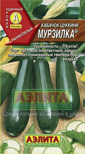 Кабачок Мурзилка Цуккини/Аэлита/цп