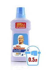 Моющая жидкость MR PROPER  Лавандовое Спокойствие (500 мл)