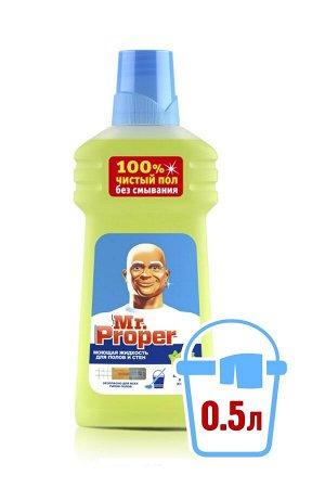 Моющая жидкость MR PROPER Лайм и Мята (500 мл)