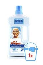 Моющая жидкость MR PROPER Бережная уборка (1 л)