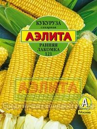 Кукуруза Ранняя Лакомка Сахарная/Аэлита/цп