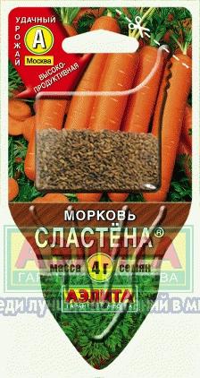 Морковь Сластена /Аэлита/ Сеялка плюс