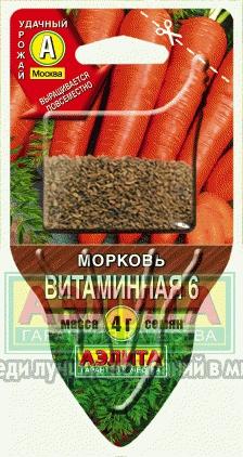 Морковь Витаминная 6 /Аэлита/ Сеялка плюс