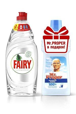 Средство для мытья посуды FAIRY Pure&Clean (650мл) & Моющая жидкость MR PROPER Бережная уборка (500 мл)
