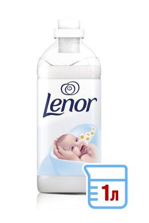 Концентрированный кондиционер LENOR  Детский (1 л)