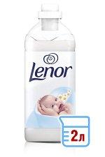 Концентрированный кондиционер LENOR  Детский (2 л)