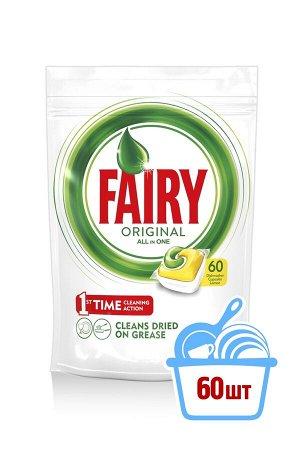Средство для мытья посуды FAIRY All  in 1 ЛИМОН в капсулах для посудомоечных машин (60 шт.)