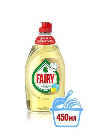 Средство для мытья детской посуды FAIRY (450 мл)