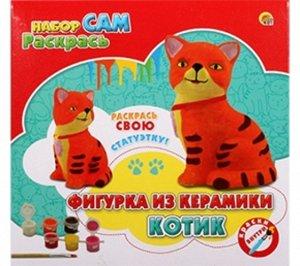 "Фигурка из керамики ""Раскрась сам""  Котик"