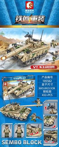 Конструктор 432 дет. Танк , кор. 36*5,8*23,5 см.