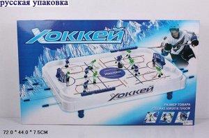 НИ Хоккей 72*44 см, кор.