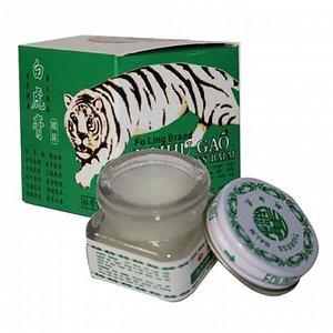 "Массажный бальзам ""Белый тигр"" 20 гр."