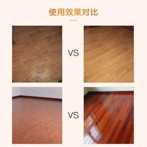 Средство по уходу за деревянным полом и мебелью 500 мл