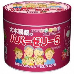 Детские витамины Papa Jelly 5, 120t