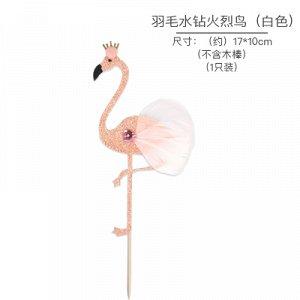 Топпер Фламинго
