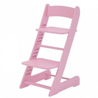 Растущие стульчики БемBi и СкуBi ✓Отличные цены — Стульчик СкуBi — Столы и стулья