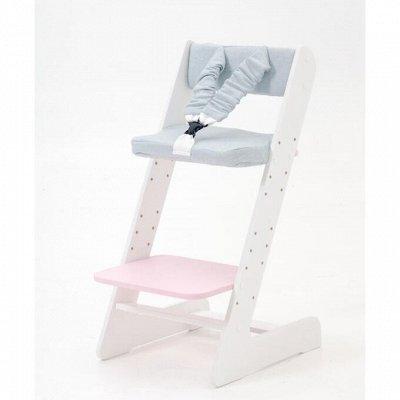 Растущие стульчики БемBi и СкуBi ✓Отличные цены — Аксессуары — Столы и стулья